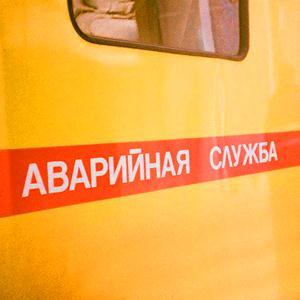 Аварийные службы Бегичевского