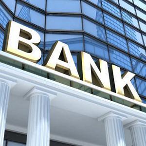 Банки Бегичевского