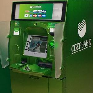 Банкоматы Бегичевского