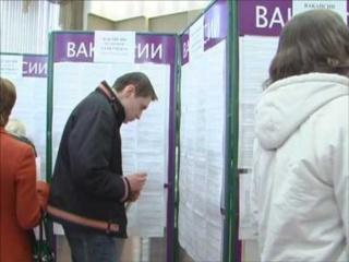 Центры занятости Бегичевского