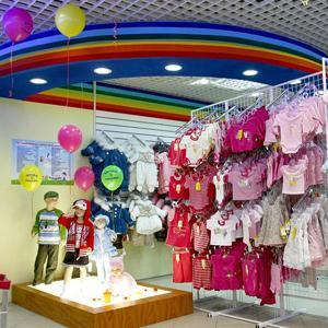 Детские магазины Бегичевского