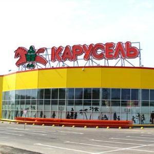 Гипермаркеты Бегичевского