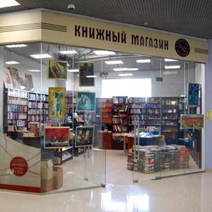 Книжные магазины Бегичевского