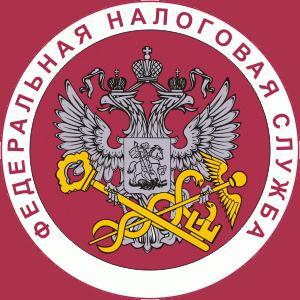 Налоговые инспекции, службы Бегичевского