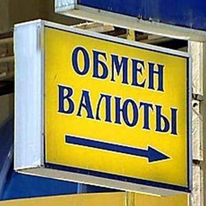 Обмен валют Бегичевского