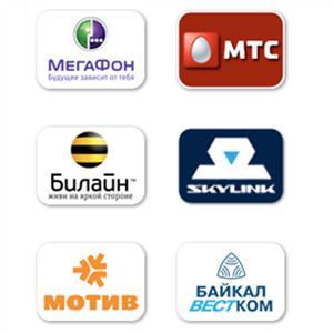 Операторы сотовой связи Бегичевского
