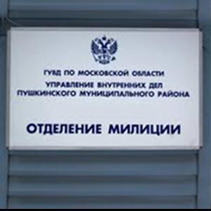 Отделения полиции Бегичевского