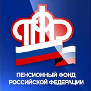 Пенсионные фонды Бегичевского
