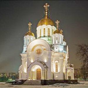 Религиозные учреждения Бегичевского