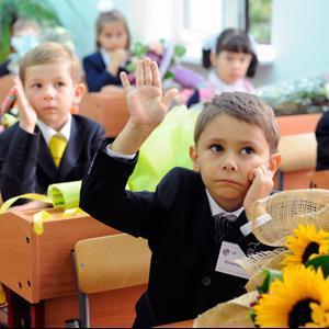 Школы Бегичевского