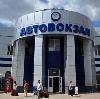 Автовокзалы в Бегичевском