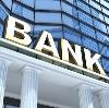Банки в Бегичевском