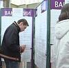 Центры занятости в Бегичевском