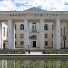 Дворцы и дома культуры в Бегичевском