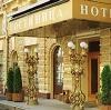 Гостиницы в Бегичевском