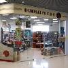 Книжные магазины в Бегичевском