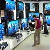 Магазины электроники в Бегичевском