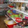 Магазины хозтоваров в Бегичевском