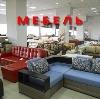 Магазины мебели в Бегичевском