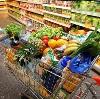 Магазины продуктов в Бегичевском
