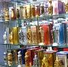 Парфюмерные магазины в Бегичевском