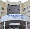 Поликлиники в Бегичевском