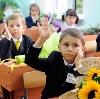 Школы в Бегичевском