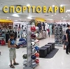 Спортивные магазины в Бегичевском