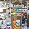 Строительные магазины в Бегичевском