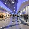 Торговые центры в Бегичевском