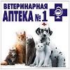 Ветеринарные аптеки в Бегичевском