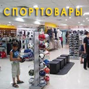 Спортивные магазины Бегичевского