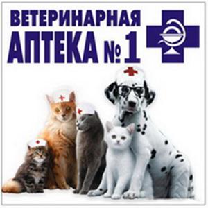 Ветеринарные аптеки Бегичевского